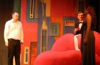 Бойцов АТО/ООС с семьями приглашают в театр на музыкальный спектакль