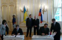Александр Вилкул подписал Соглашение о сотрудничестве с Братиславой