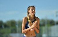 Ярослава Магучих победила на турнире серии «World Indoor Tour»