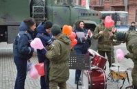 В Днепре ко Дню влюбленных спасатели провели акцию «Предсказание от Службы спасения «101» (ФОТО)