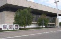 В Днепропетровске отреконструируют СК «Метеор»