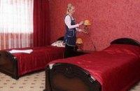 В Днепропетровске построят три гостиницы мирового уровня