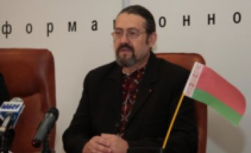 30 мая в Днепропетровске пройдет 1 фестиваль славянской культуры «Слов'янські джерела»