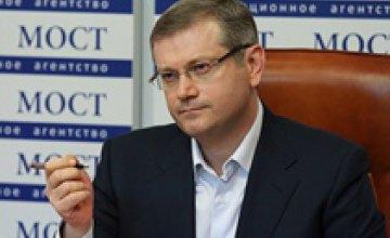 Льготная система налогообложения для украинских производителей должна действовать еще минимум 15 лет, - Александр Вилкул