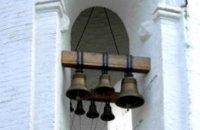 В Кривом Роге построят колокольню в честь воинов, погибших в годы ВОВ