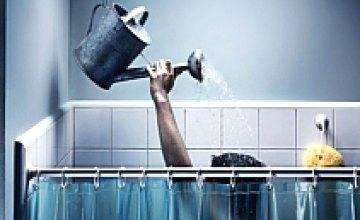 В Днепропетровске 2,4 тыс. человек остались без воды