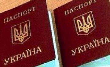 Украинцев проверят на двойное гражданство