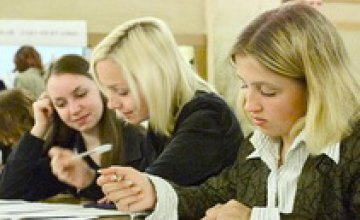 В Днепропетровской области начнут реализовывать молодежную политику