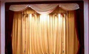 Расширен список днепропетровцев, которые смогут бесплатно посещать театры