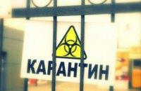 В Днепропетровской области продуктовые магазины  чаще всего нарушают условия карантина, - Госпродпотребслужба
