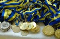 Президент України призначив стипендії 15 спортсменам Дніпропетровщини