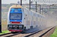 «Укрзалізниця» запустит пассажирский поезд «Мариуполь – Харьков»