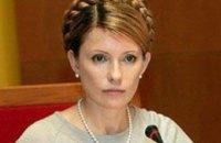 Юлия Тимошенко предлагает создать в Украине национальную спутниковую систему связи