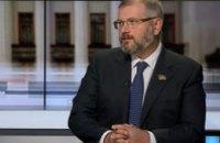 Нардеп предложил два варианта решений, как снизить стоимость авто в Украине