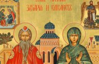 Сегодня православные почитают память Пророка  Захарии и праведницы Елисаветы, родителей святого Иоанна Предтечи