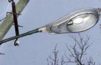 В Днепропетровске за неделю установили почти 150 фонарей