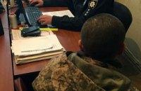 В Харькове 22-летний военный угнал автомобиль, чтобы съездить по делам