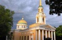 Свято-Преображенский собор Днепропетровска отмечает свое 180-летие