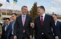 Порошенко и генсек НАТО открыли международные учения во Львовской области