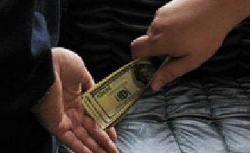 За «защиту» прав потребителей начальница из Днепропетровского управления требовала взятку