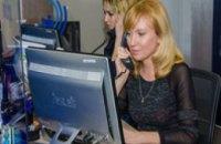 Ежедневно на горячую линию Валентина Резниченко поступают около 300 звонков