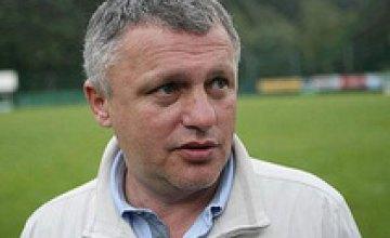 Президент «Динамо» готов уйти в отставку
