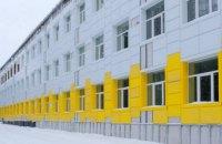 В разгаре реконструкция Днепровской школы №126 (ФОТО)