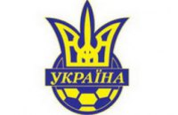 Сборная Украины сыграет со Швецией в финале турнира на Кипре