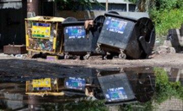 В Днепропетровске тарифы на мусор могут повыситься на 30%