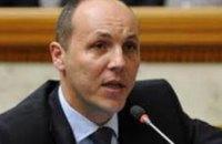 Досрочных парламентских выборов в Украине не будет, - Парубий