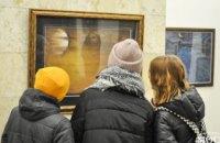 Днепрян приглашают посетить выставку «Пастель – от реализма до абстракции» (ФОТОРЕПОРТАЖ)