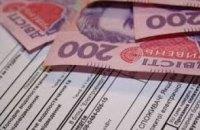 Сайт Teplo.gov.ua: доступно о тарифах и онлайн-калькулятор расчета субсидии