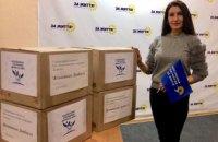 На Днепропетровщине подарки женщинам «красной» зоны Донбасса собирали «всем миром» (ФОТО)