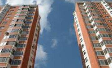 В 2007 году на вторичном рынке недвижимости Днепропетровска цены повысились на 36%