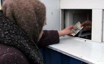 С июля 2008 года пенсионеры будут получать пенсию на 62 грн. больше