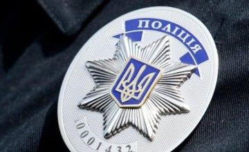 Под Харьковом задушили и сожгли женщину