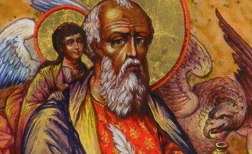 Сегодня православные христиане молитвенно чтут память апостола и евангелиста Иоанна Богослова