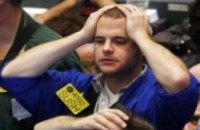 «Fitch Ratings» изменило прогноз РДЭ «Interpipe Limited» на «негативный»