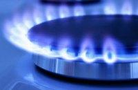 29 июля Днепропетровская ОГА представит план мероприятий по снижению на 30% газопотребления