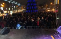 Более 7 тысяч днепрян встретили новый год на центральной площади города