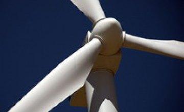 В Днепропетровской области построят завод по производству ветроэлектрических установок
