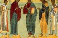 Сегодня православные отмечают Происхождение честных древ Животворящего Креста Господня