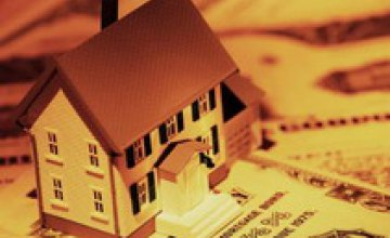 УНП: мораторий на отчуждение залоговой недвижимости уничтожит банковскую систему Украины