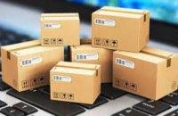 Эксперт рассказал, можно ли заразиться коронавирусом, получая посылки из Китая