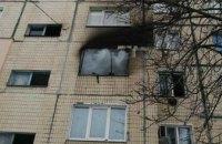 В Криворожском районе горела пятиэтажка: двое пострадавших