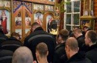 Осужденные, которые посещают церковь имеют хорошие перспективы для освобождения, - ГПтС