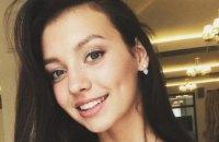 Титул «Мисс Украина-2017» завоевала 18-летняя киевлянка
