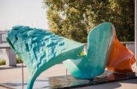 Плеск фонтанов, гул ракетного двигателя, стук вагонов: в Днепре открыли арт-инсталляцию «Звуки Міста»