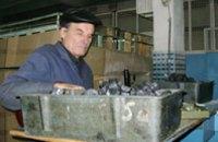 В Днепропетровской области на базе отдыха «Луч» обновили материально-техническую базу