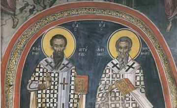 Сегодня православные молитвенно чтут память священномученика Климента, епископа Анкирского